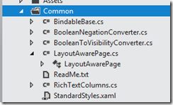 CommonsFolder